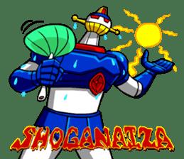 SHOGANAIZA sticker #12536829