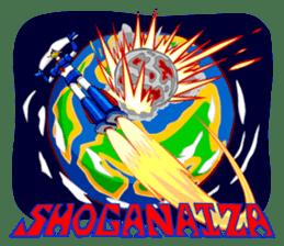 SHOGANAIZA sticker #12536837