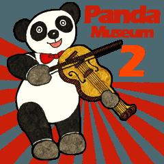 Cute Panda Museum 2 (English Version)