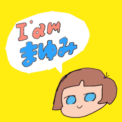 mayu`s name