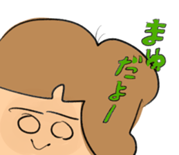 mayu`s name sticker #12541320