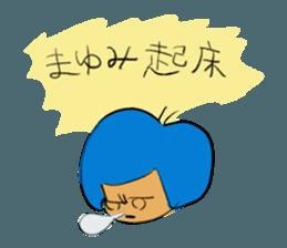mayu`s name sticker #12541324