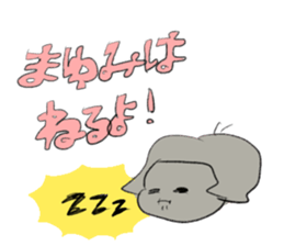 mayu`s name sticker #12541325