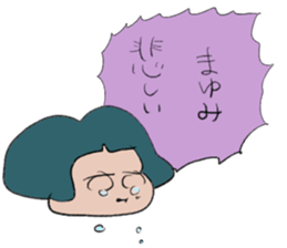 mayu`s name sticker #12541327