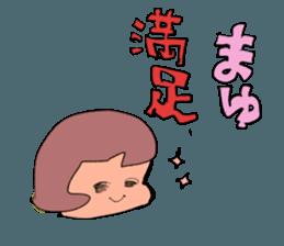 mayu`s name sticker #12541328