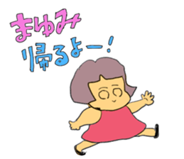 mayu`s name sticker #12541330