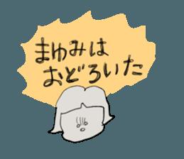 mayu`s name sticker #12541331