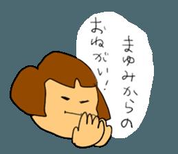mayu`s name sticker #12541332