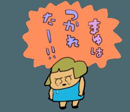mayu`s name sticker #12541333