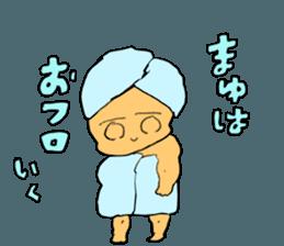 mayu`s name sticker #12541335