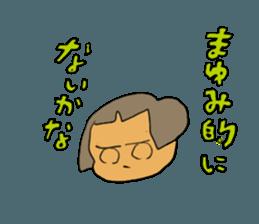 mayu`s name sticker #12541336
