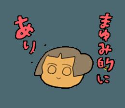 mayu`s name sticker #12541337