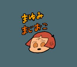 mayu`s name sticker #12541338