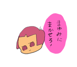 mayu`s name sticker #12541339