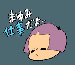 mayu`s name sticker #12541344