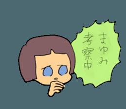 mayu`s name sticker #12541346