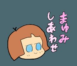 mayu`s name sticker #12541347