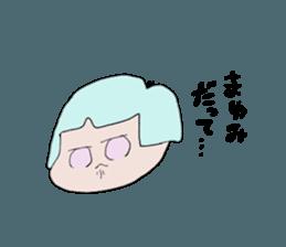 mayu`s name sticker #12541348