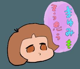 mayu`s name sticker #12541350