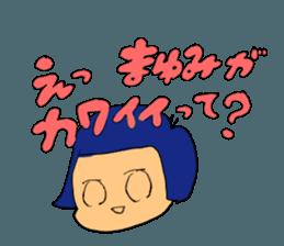 mayu`s name sticker #12541351