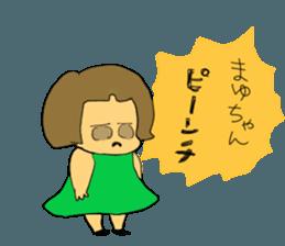 mayu`s name sticker #12541352