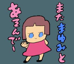 mayu`s name sticker #12541355