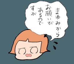 mayu`s name sticker #12541357