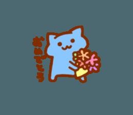 nyanyairo sticker #12542734