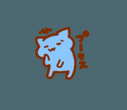 nyanyairo sticker #12542741