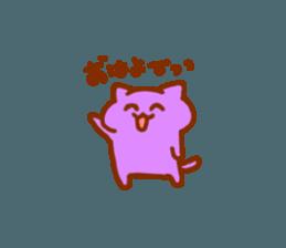 nyanyairo sticker #12542743