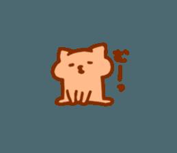 nyanyairo sticker #12542746