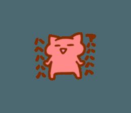 nyanyairo sticker #12542747
