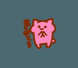nyanyairo sticker #12542752