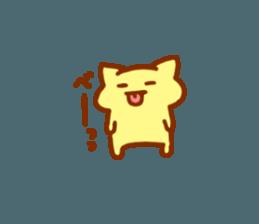 nyanyairo sticker #12542753
