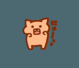 nyanyairo sticker #12542754