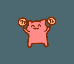 nyanyairo sticker #12542759