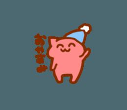 nyanyairo sticker #12542767