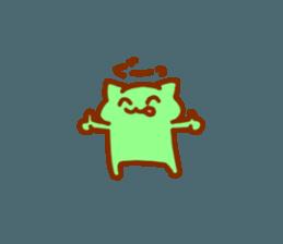 nyanyairo sticker #12542768