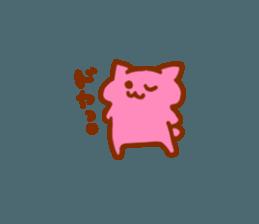nyanyairo sticker #12542771