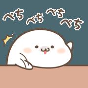 สติ๊กเกอร์ไลน์ TundereAzarashi animation