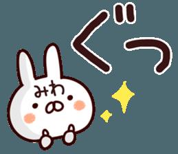 The Miwa! sticker #12543899
