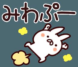 The Miwa! sticker #12543926