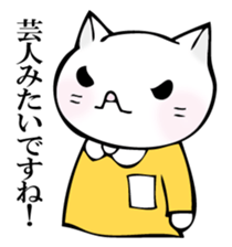 Mr. cat who switched sticker #12546226