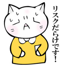 Mr. cat who switched sticker #12546237