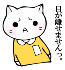 Mr. cat who switched sticker #12546240
