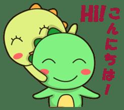 Kawaii Dino and friend sticker #12548885