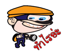 Mr. flogle anime sticker #12551942