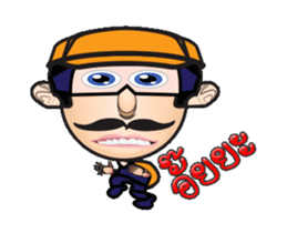 Mr. flogle anime sticker #12551945