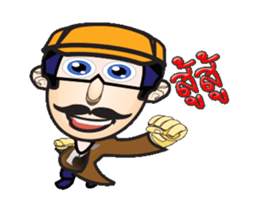 Mr. flogle anime sticker #12551947