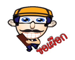 Mr. flogle anime sticker #12551953